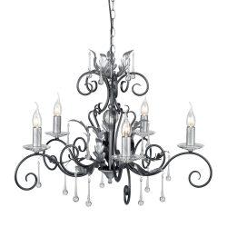 ELSTEAD Amarilli 5Lt csillár fekete/ezüstszínű
